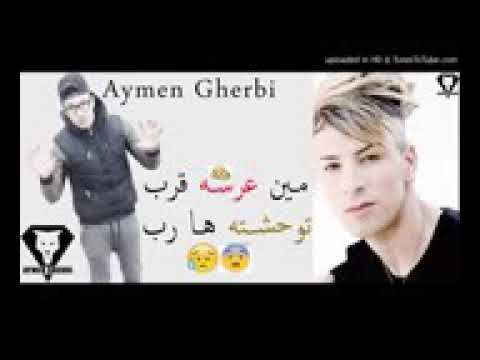 قنبلة mamidou 2017 'min 3orsah garab twahachtah ha rab