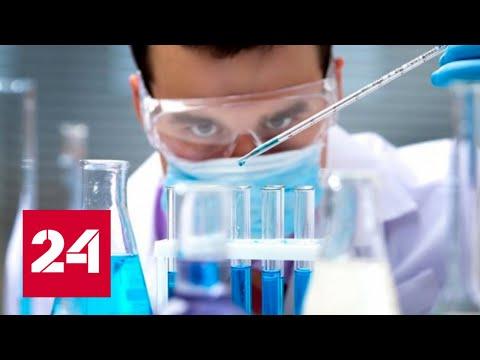 Украина не готова к борьбе с коронавирусом. 60 минут от 18.02.20