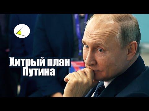 Объявлен день голосования по поправкам в Конституцию. В России появился новый поселок - Путинвор.