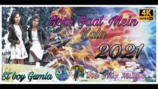 Gore ##Gore Mukhde Pe Kala ## Kala Chasma New Nagpuri Song 2021 St boy Gumla