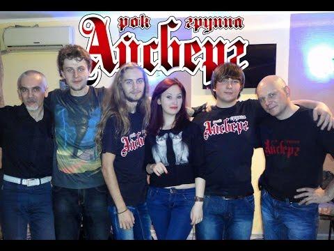 Russian Rock Music Playlist / Русский Рок Плейлист