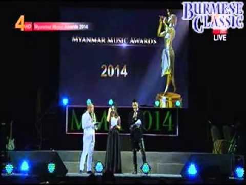 Long Lastly Award(စိုင္းစိုင္းခမ္းလႈိင္)MMA 2014