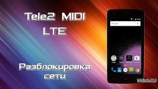 Tele2 Midi LTE. Разблокировка сети