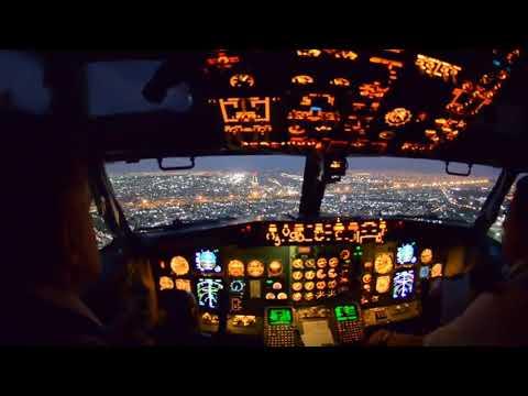 Aterrizaje grabado desde