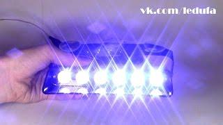 Внутрисалонный стробоскоп на присосках, 6 светодиодов, сине/белый(, 2016-05-19T16:27:29.000Z)