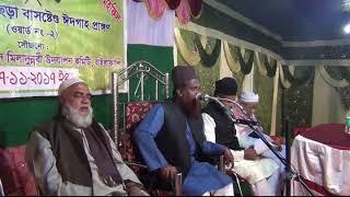 Gambar cover Hazrat Moulana Abdul Wahid Sahab