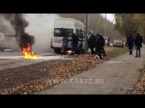 Маршрутка горит в Тюмени.