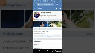 как сделать красивый адрес страницы Вконтакте     Бизнес в интернете