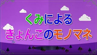 欅って、書けない? 2017年 3月19日 放送分 佐々木久美が、齊藤京子のも...