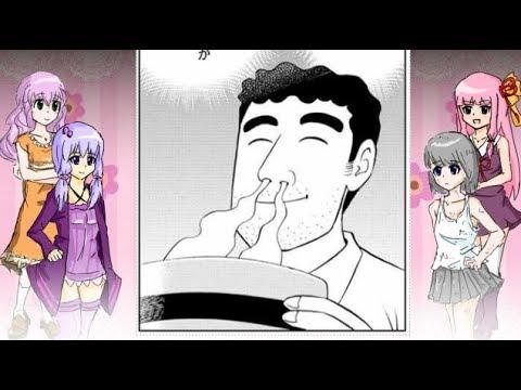 エロアニメ 少年メイドクーロ君 恥虐編