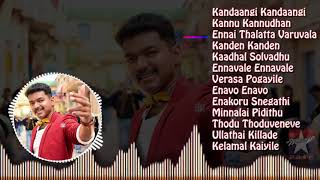 Vijay Love Hit Songs  |Audio Jukebox |Best of Vijay | Love Hits Songs Collection