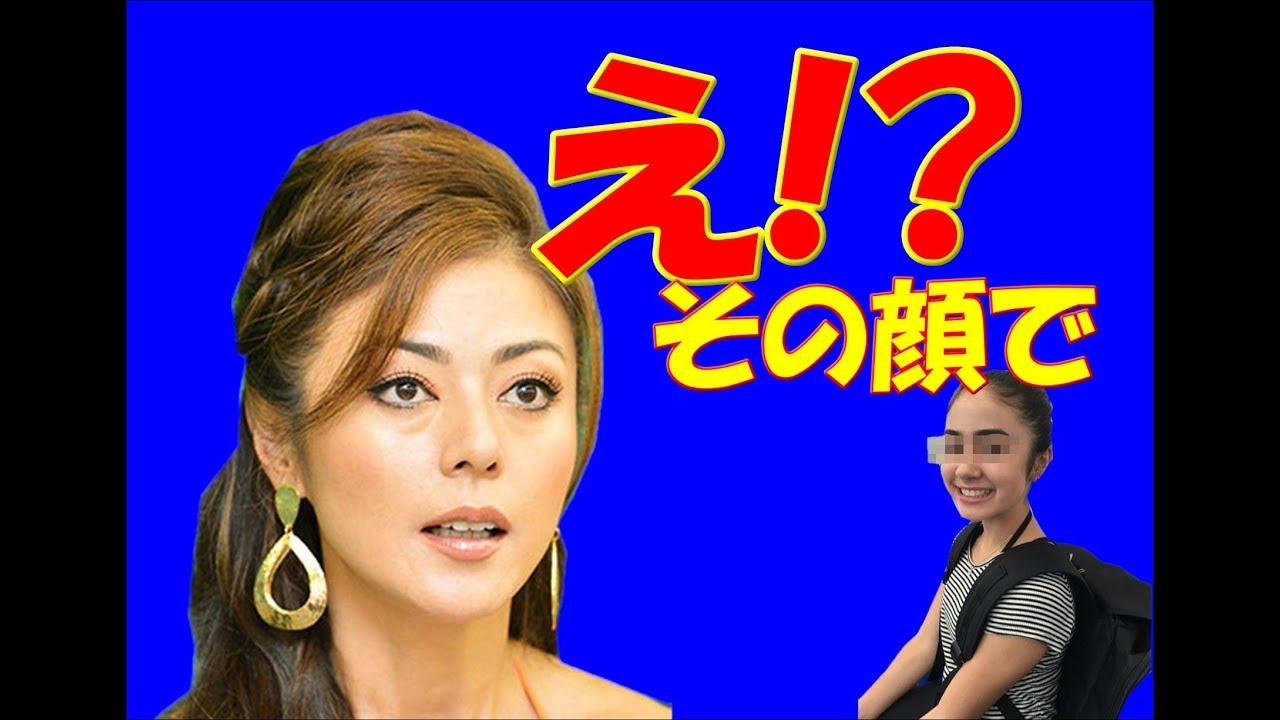 娘 武田 久美子