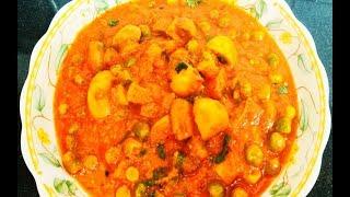 एकदम रेस्टॉरेंट जैसी मटर मशरुम की सब्ज़ी|Restaurent Style Mushroom Matar Sabzi