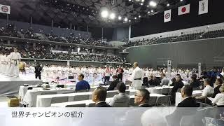 極真会館(館長/松井章奎)が毎年開催する国際親善大会の開会式で行う...