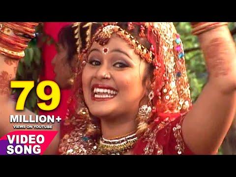 अनु दुबे का सुपर हिट देवी गीत - Nimiya Ke Dadh Maiya - Anu Dubey - Bhojpuri Devi Geet