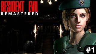 Resident Evil HD Remastered [PC, RUS]— Прохождение #1