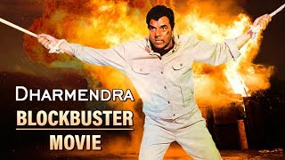 Action King Dharmendra Movie | Shakti Kapoor | Raza Murad | Satnam Kaur | Kundan | Hindi Full Movie