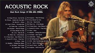 акустический рок песни 80-х 90-х 2000-х | лучший плейлист рок-музыки