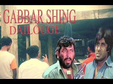 Gabbar Singh Dialogue from the SHOLAY movie / Gabbar Kitne aadmi the / By REJOICE MEDIA