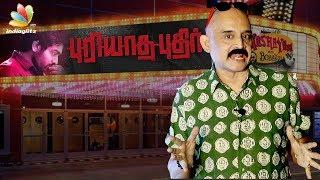 Puriyatha Puthir Movie Review | Vijay Sethupathi, Gayathri | Kashayam with Bosskey