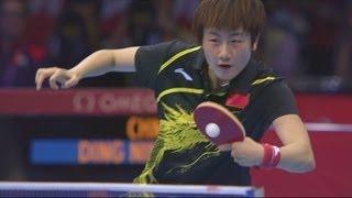 Ding (CHN) v Fukuhara (JPN) Full Women
