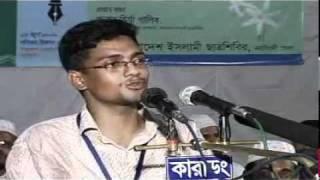Valuable Speech of Brother Mirza galib  [P4]
