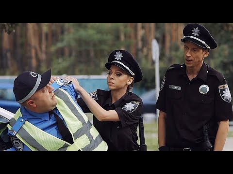 Новая Полиция - Лучшие Приколы 2020 про ментов | На Троих, Украина