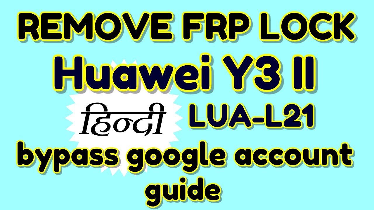 Huawei Y3ii LUA L21 No Recovery Restart On Logo Fixed By