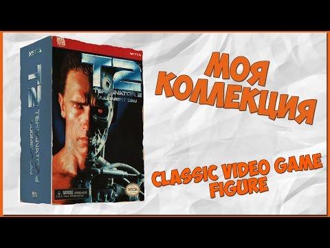 МОЯ КОЛЛЕКЦИЯ №2 - TERMINATOR 2 - CLASSIC VIDEO GAME FIGURE