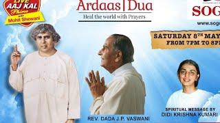 5 Days Virtual Prayer Meet - Ardaas - Dua - Day 4