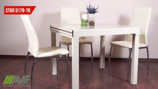 Стол обеденный раздвижной B179-76. Обзор стола для кухни от amf.com.ua