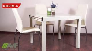 Стол обеденный раздвижной B179-76. Обзор стола для кухни от amf.com.ua(Купить СТОЛ РАЗДВИЖНОЙ B179-76^ http://amf.com.ua/stol_razdvizhnojj_b17976__9001800900750_baza_slivochn_stekloslivochnyjj/p511320/ Стол ..., 2017-01-05T15:26:26.000Z)