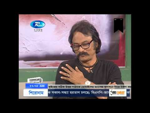 Salauddin Lavlu is a Bangladeshi actor, director