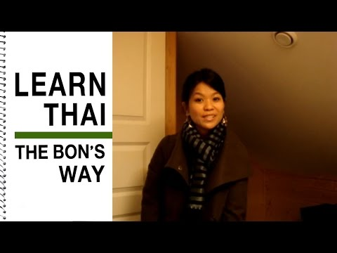 Learn Thai the Bon's way:7 counting numbers1-mil