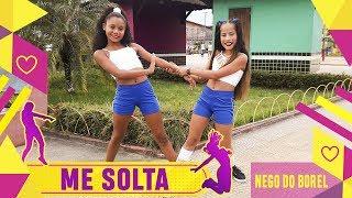 Baixar JAY. S DANCE - Me Solta - Nego do Borel ft. DJ Rennan da Penha | Coreografia