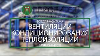 видео метизы оптом в Санкт-Петербурге