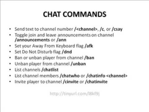World Of Warcraft: Chat Commands