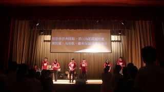 [莫慶堯中學 Programme] 6nov 1/4 - O