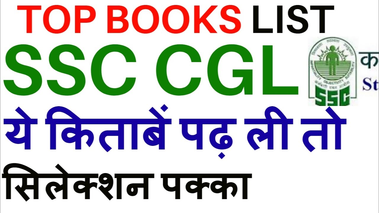 SSC CGL REASONING BOOK PDF DOWNLOAD