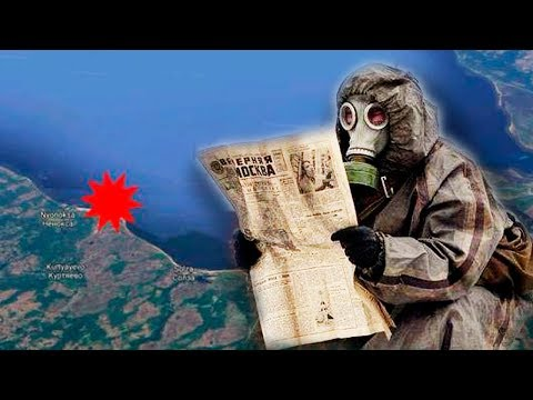 ВКЛЮЧИЛ ДУРУ | Путин о радиации после взрыва в Северодвинске