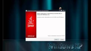 Java. Урок 0. Подготовка