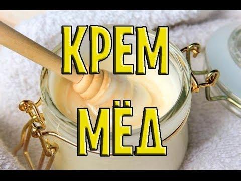 10 фев 2016. От: ᐉ завод цена купить оптом | москва + новосибирск +. Мёд оптом алтайский 2017, жми = http://enteropt. Ru/medoptom ᐉ.