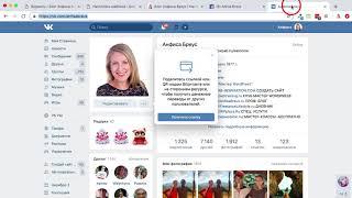 Як налаштувати віджет з кнопками соціальних мереж на сайті WordPress
