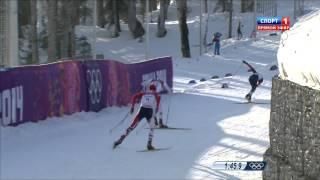 Сочи 2014.лыжный спринт.мужчины.финал