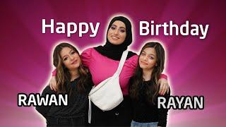 هابي بيرث داي ( فيديو كليب حصري ) روان وريان   Happy Birthday (Official video clip)