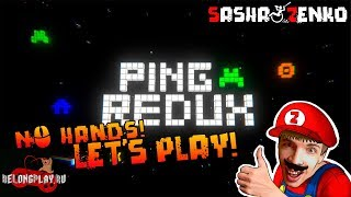 PING REDUX Gameplay (Chin & Mouse Only)