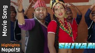Rodhi Ghara Mai  - New Nepali Movie SHIVAM Song | Ft. Shuvechcha Thapa, Jivan Gyawali