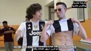 فيديو ساخر لأندية الدوري الإيطالي 2018