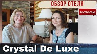 Crystal De Luxe Resort Spa 5 Турция Кемер обзор отеля в прямом эфире