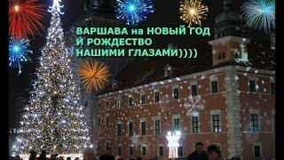 видео Новый Год в Праге, Кракове